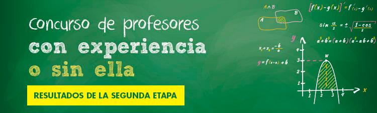 banne-concurso-de-profesores_2016